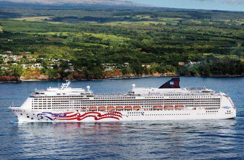 hawaii cruise on norweigan