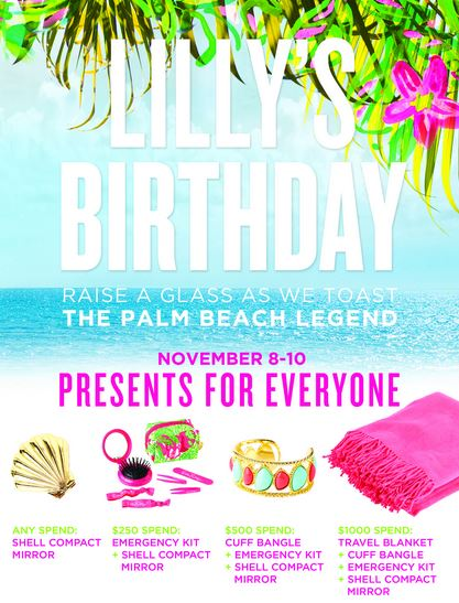 lilly pulitzer free gift with purchase