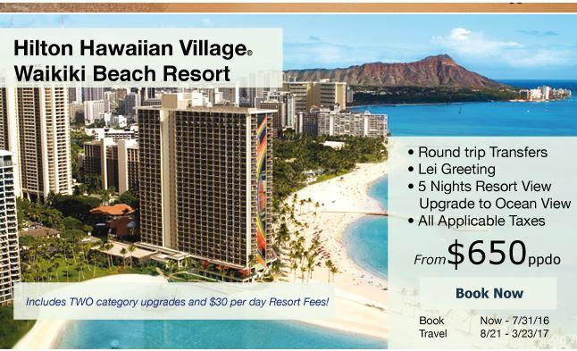 hilton hawaiian village upgrades