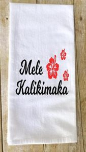 mele Kalikimaka kitchen towel